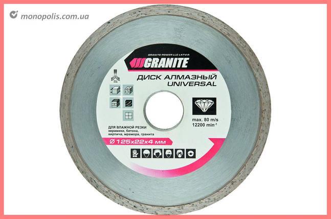 Диск алмазный Granite - 180 мм, плитка, фото 2