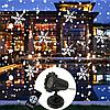 """Лазерный проектор на дом """"Снежинки"""" AL-44"""