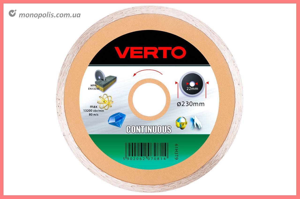Диск алмазный Verto - 230 мм плитка