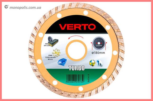 Диск алмазный Verto - 180 мм турбо, фото 2