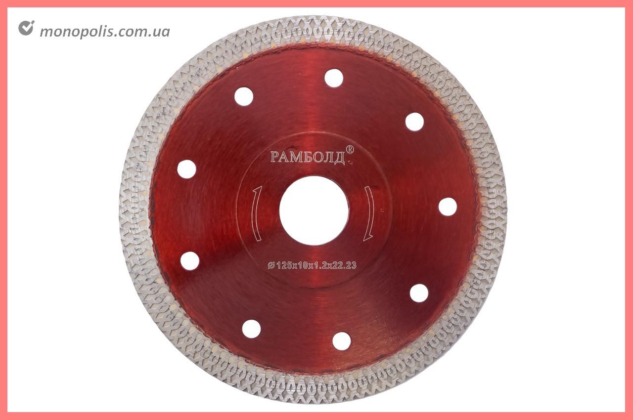 Диск алмазний Асеса - 125 x 22,2 мм турбо червоний