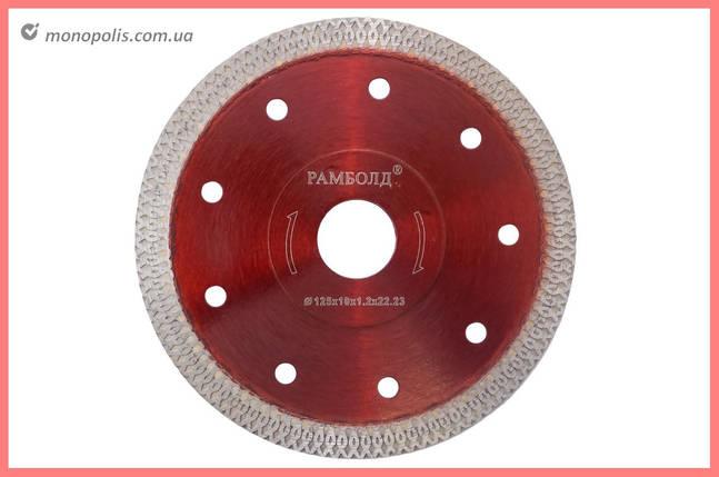 Диск алмазний Асеса - 125 x 22,2 мм турбо червоний, фото 2