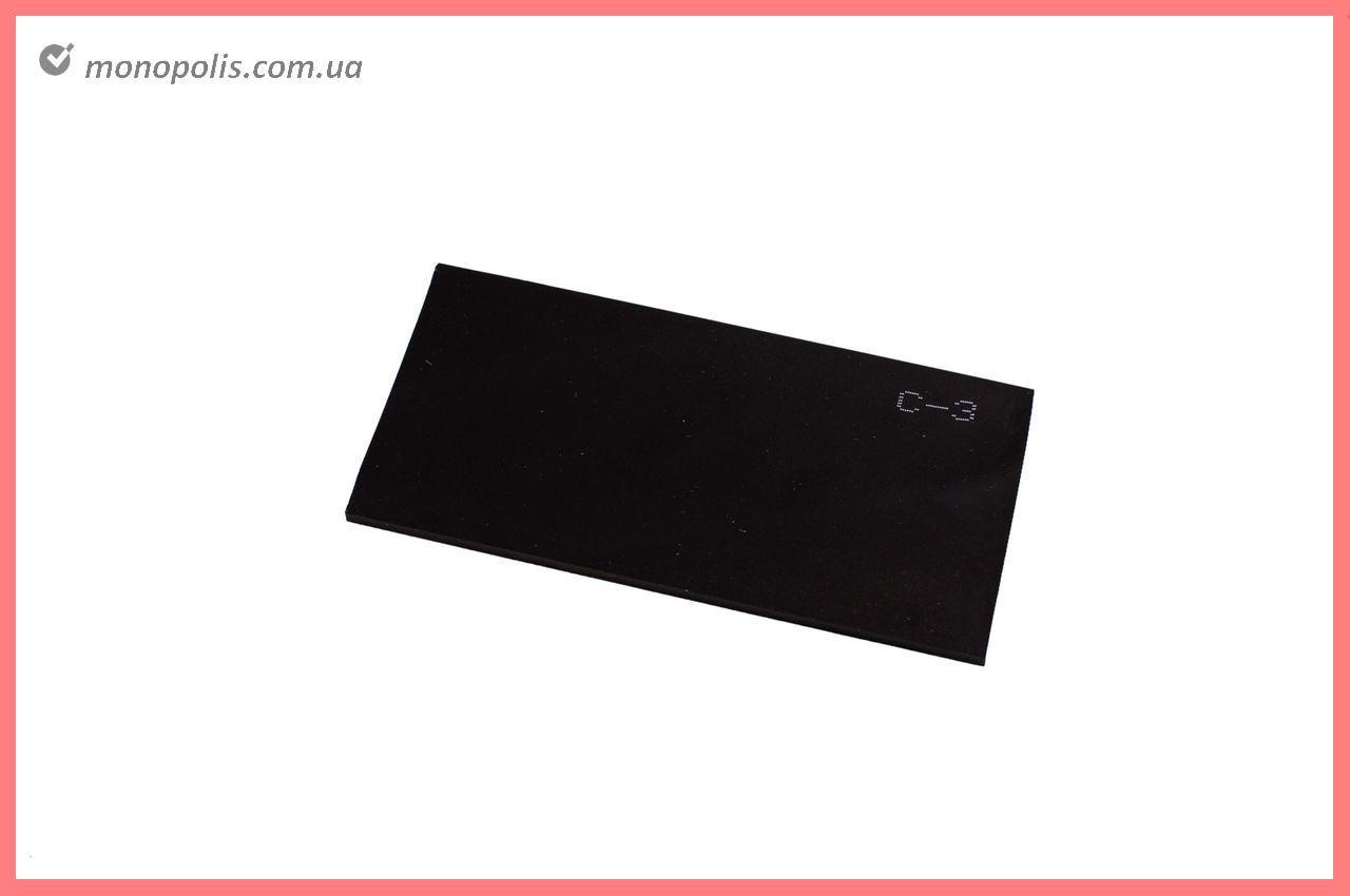 Стекло для сварочной маски Vita - С-3 52 х 102 мм