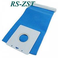Мешок-пылесборник для пылесоса Samsung SC4181