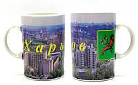 """Чашка керамическая 270мл """"Харьков"""" d-7 h-11см (26800)"""