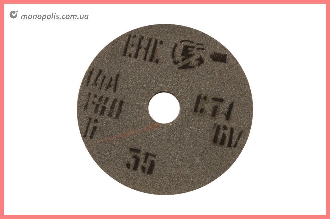 Круг для заточки пил ЗАК - 200 х 10 х 32 мм (14А F80)
