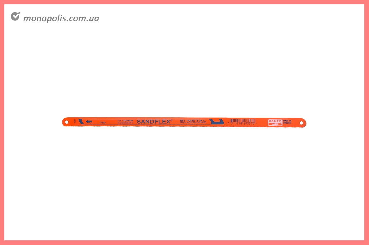 Полотно ножовочное по металлу Vita Sandflex - 300 x 12 мм 5 шт.