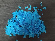 Аксесуари для свята конфеті мішура блакитний 100грам