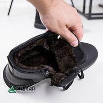 Ботинки мужские зимние 43,45р, фото 2