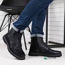 Ботинки мужские зимние 43,45р, фото 3