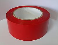 Скотч упаковочный красный 45х300 (6шт. в упаковке)