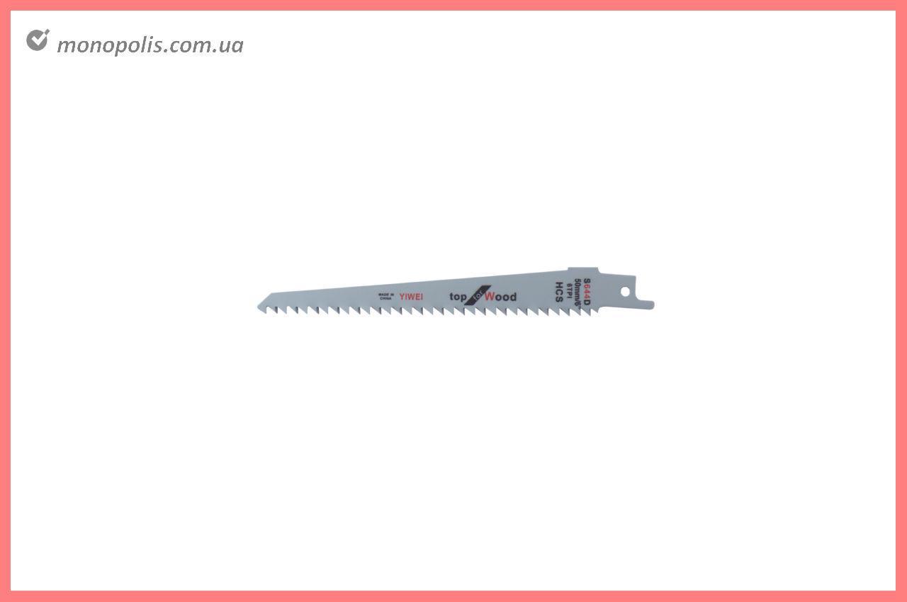 Полотно пильное для пилы сабельной Рамболд - S644D (2 шт.)