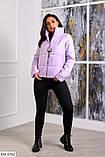 Куртка осень- весна (размеры 48-62) 0256-81, фото 3