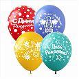 """Воздушные шарики """" С Днем рожденья """""""