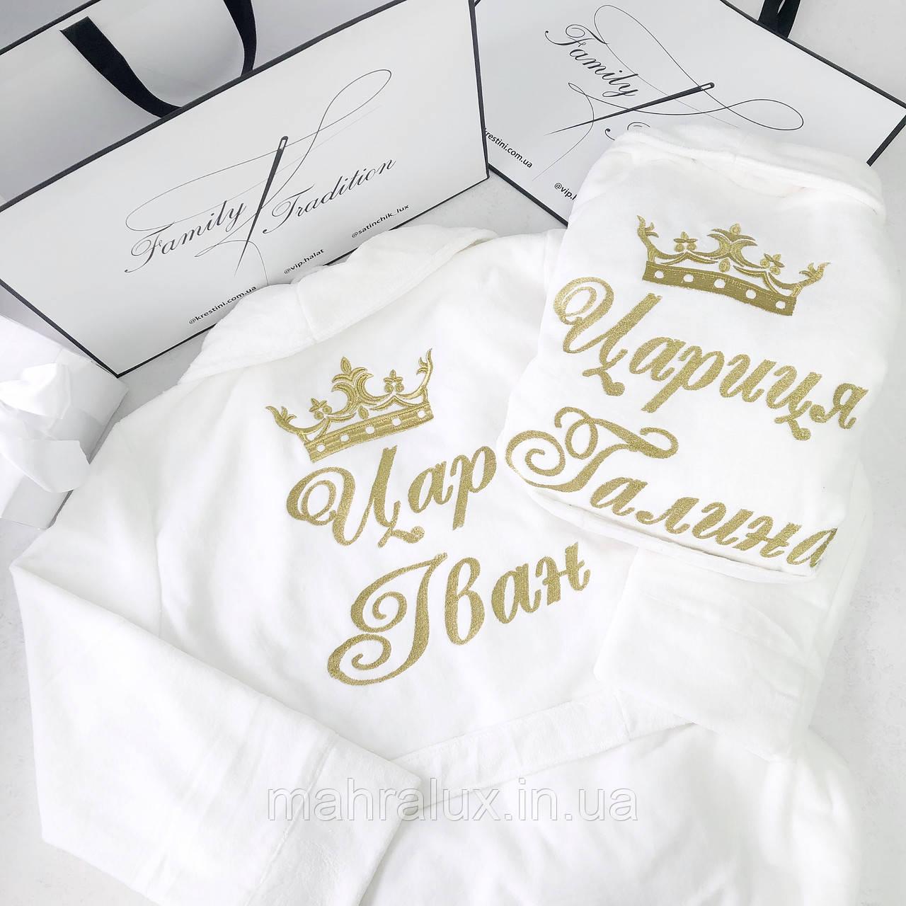 """Парные махровые халаты """"Царь и царица"""""""