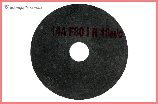 Круг вулканитовый Pilim - 50 x 20 x 10 мм x P80, фото 2