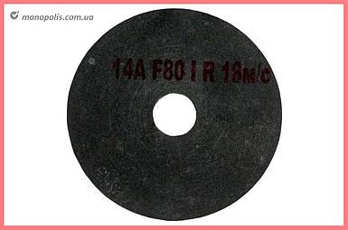 Круг вулканитовый Pilim - 50 x 20 x 10 мм x P80