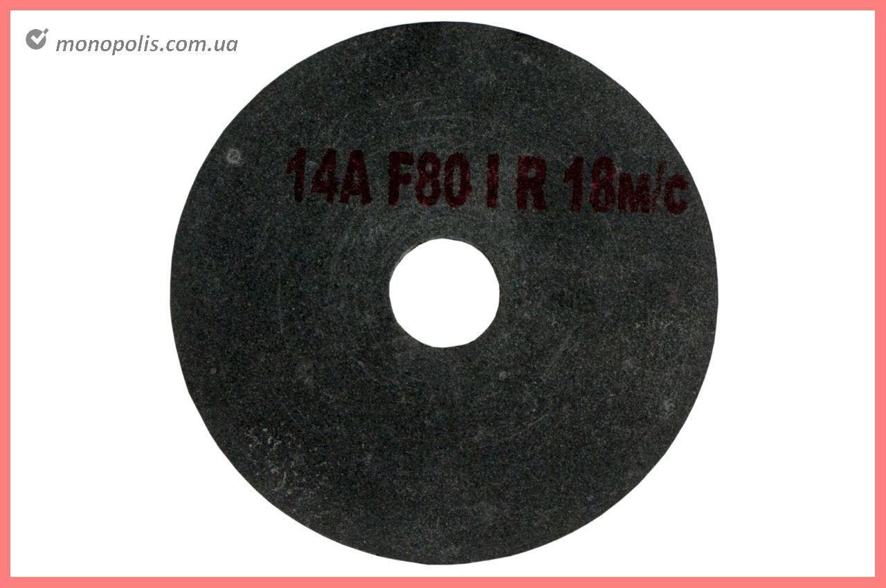 Коло вулканитовый Pilim - 100 х 4 х 20 мм, P220
