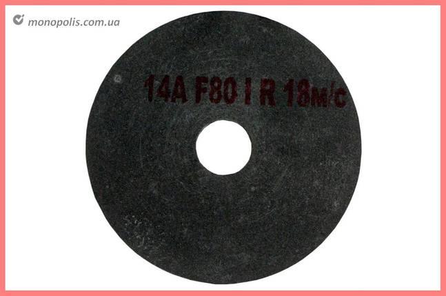 Круг вулканитовый Pilim - 100 х 8 х 20 мм, P60, фото 2