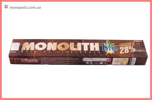 Електроди PlasmaTec - Monolith (РЦ) 2,5 мм x 2 кг, фото 2