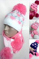 """Комплект шапка + шарф  """"Сердечка""""  3-15 лет, разные цвета"""
