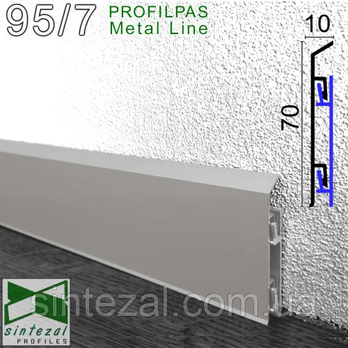 Алюминиевый плинтус для пола Profilpas Metal Line 95/7SF, 70х10х2000мм. (+3 клипсы).