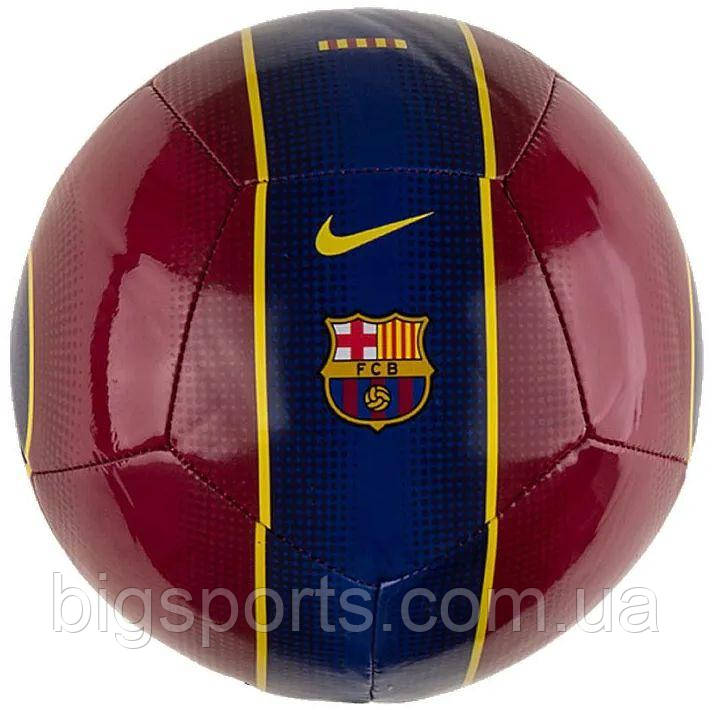Мяч футбольный Nike Fcb Nk Strk - Fa20 (арт. CQ7882-620)