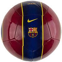 Мяч футбольный Nike Fcb Nk Strk - Fa20 (арт. CQ7882-620), фото 1