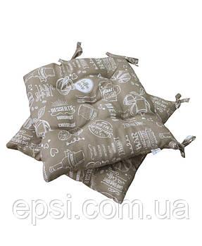 Подушка на стул с завязками бежевая Прованс BEIGE Breakfast 40*40