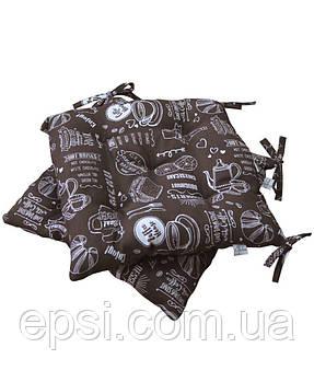 Подушка на стул с завязками коричневая Прованс BROWN Breakfast 40*40