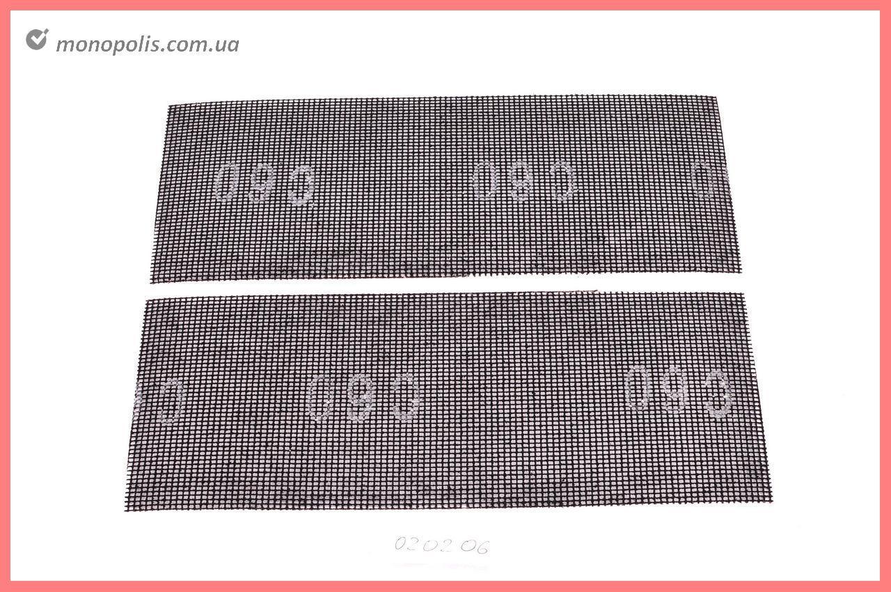 Сетка абразивная Granite - 107 х 280 мм, Р220 (в комплекте 10 шт.)