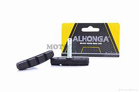 Колодки тормозные вело V-brake (2шт, регулировка под зажим)  ALHONGA
