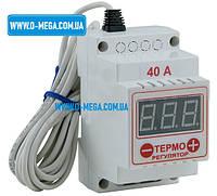 Цифровий Терморегулятор ЦТРД8-2ч (-55...+125), фото 1