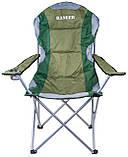 Кресло складное Ranger SL 750, фото 2