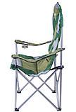 Кресло складное Ranger SL 750, фото 3