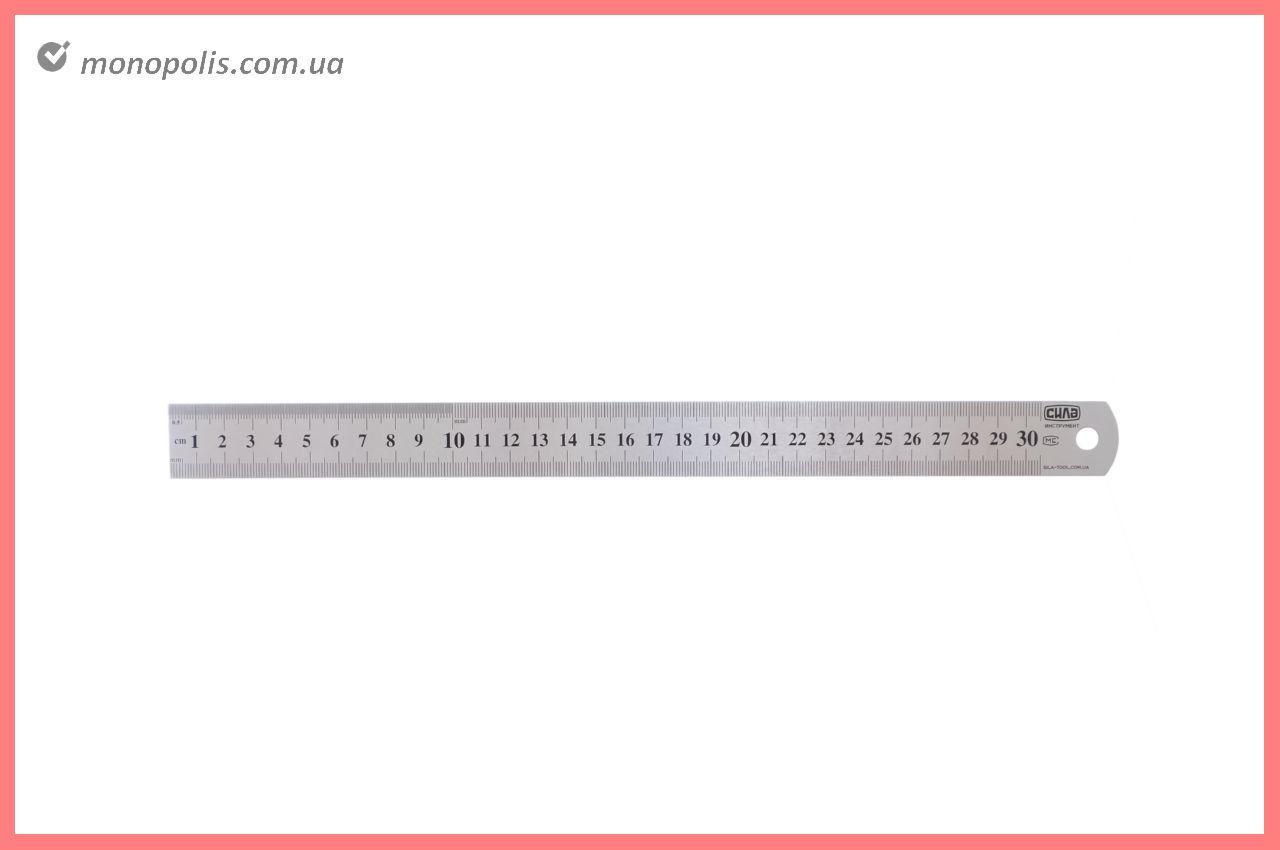 Лінійка Сила - 300 мм нержавіюча сталь