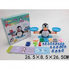Обучающая счету настольная игра для детей Сохрани баланс