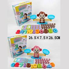 Обучающая счету настольная игра для детей Сохрани баланс BS773B/Р