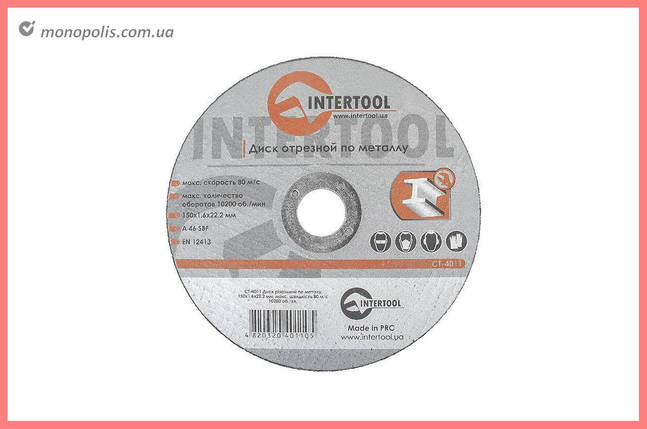 Круг отрезной по металлу Intertool - 150 х 1,6 х 22,2 мм 10 шт., фото 2