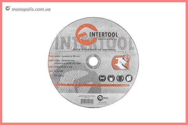Круг отрезной по металлу Intertool - 230 х 2,4 х 22,2 мм 10 шт., фото 2