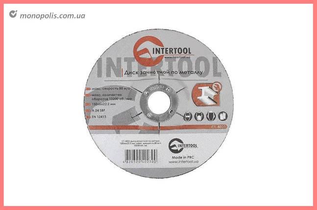 Круг зачистной по металлу Intertool - 150 х 6 х 22,2 мм, изогнутый 5 шт., фото 2