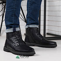 Ботинки мужские зимние -20 °C 45р, фото 3