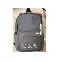 """Рюкзак молодежный """"Cat"""" ST02146 (60шт)"""