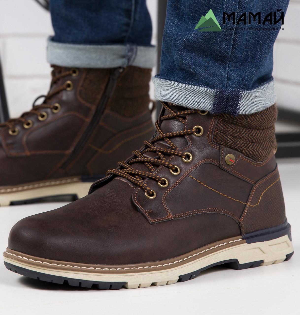 Ботинки мужские зимние -20°C 40,41р