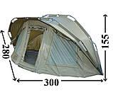 Палатка Карп Зум EXP 2-mann Bivvy (Арт. RA 6617), фото 2