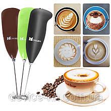 Вспениватель для молока, кофе, капучино (венчик для пенки) капучинатор  Clatronic MS-3089