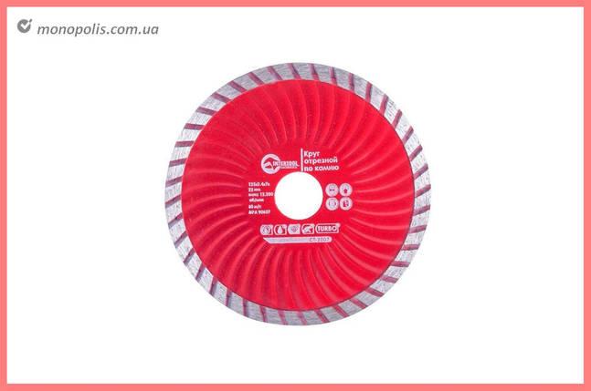 Диск алмазный Intertool - 125 мм, турбоволна PROF, фото 2