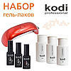 Стартовый  набор гель-лаков Kodi с LED лампой