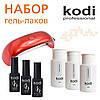 Стартовый  набор гель-лаков Kodi с LED лампой, фото 1