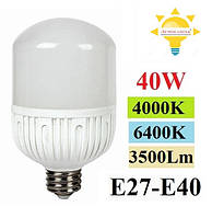 Світлодіодна лампа 40W E27-Е40 потужна LED Feron LB-65 (знімний цоколь з Е40 на Е27!), фото 1